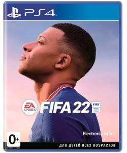 FIFA 22 (PS4) (Русская озвучка) Релиз 01.10.2021