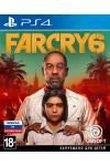 Far Cry 6 (PS4) (Російська озвучка) (Far Cry 6 (PS4) (RU)) фото 2