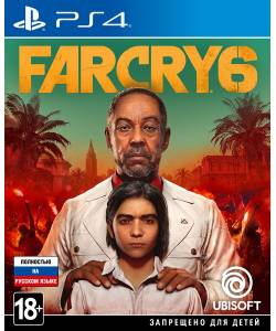 Far Cry 6 (PS4) (Русская озвучка) Релиз 07.10.2021