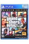 Grand Theft Auto V Premium Edition (PS4/PS5) (Русские субтитры) (Grand Theft Auto V Premium Edition (PS4/PS5) (RU)) фото 2