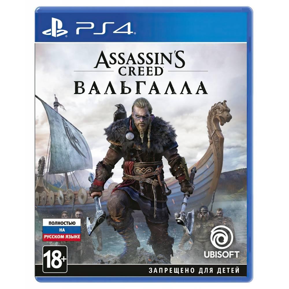 Assassin's Creed Valhalla (PS4/PS5) (Русская озвучка) (Assassin's Creed Valhalla (PS4/PS5) (RU)) фото 2