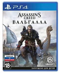 Assassin's Creed Valhalla (PS4/PS5) (Російська озвучка)