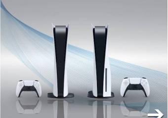 Консолі PlayStation 5