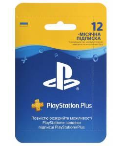 Підписка PS Plus на 12 місяців