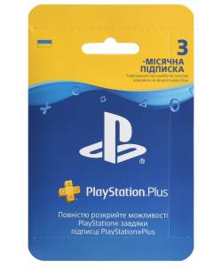 Подписка PS Plus на 3 месяца