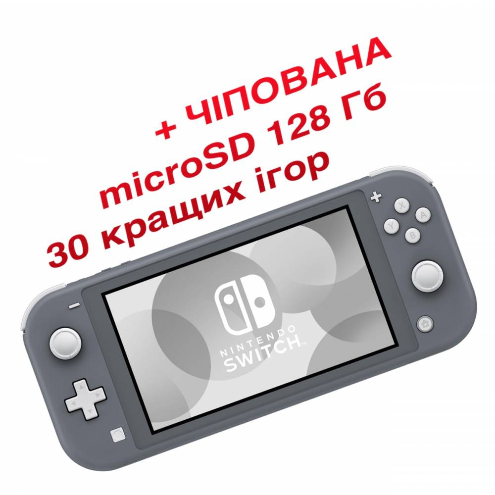Nintendo Switch Lite Grey (Чіпована) + microSD 128 Гб + 30 кращих ігор (Nintendo Switch Lite) фото 2