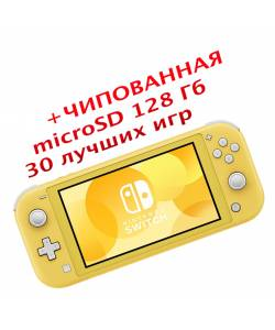 Nintendo Switch Lite Yellow (Чіпована) + microSD 128 Гб + 30 кращих ігор