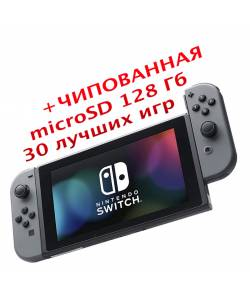 Nintendo Switch V2 with Grey Joy-Cons (Чіпована) + microSD 128 Гб + 30 кращих ігор