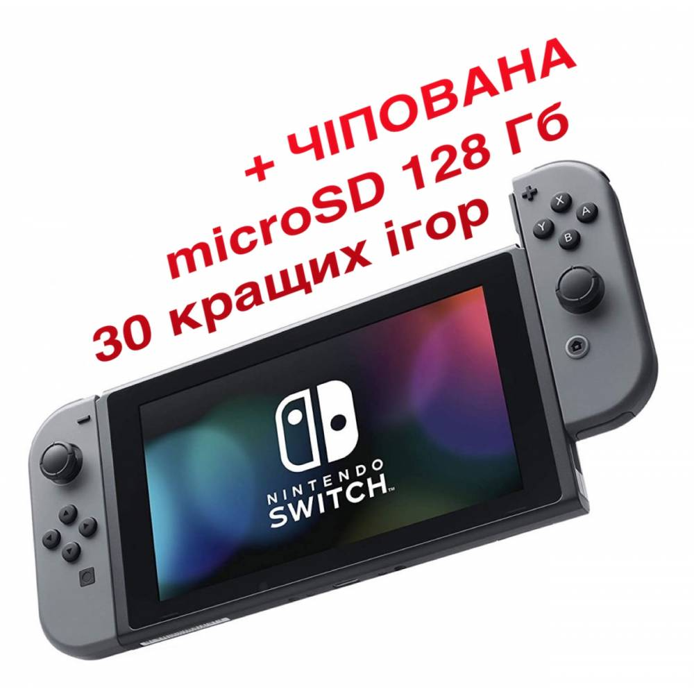 Nintendo Switch V2 with Grey Joy-Cons (Чіпована) + microSD 128 Гб + 30 кращих ігор (Nintendo Switch V2) фото 2