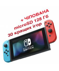 Nintendo Switch V2 with Neon Blue and Neon Red Joy‑Cons (Чипованная) + microSD 128 Гб + 30 лучших игр