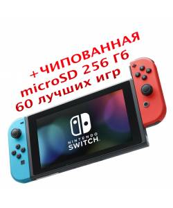 Nintendo Switch V2 with Neon Blue and Neon Red Joy‑Cons (Чіпована) + microSD 256 Гб + 60 кращих ігор