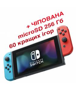 Nintendo Switch V2 with Neon Blue and Neon Red Joy‑Cons (Чипованная) + microSD 256 Гб + 60 лучших игр