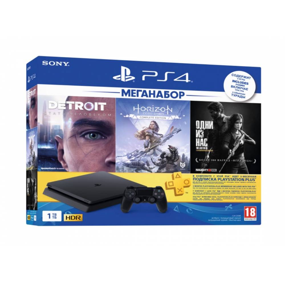 Sony Playstation 4 Slim 1 Тб + Horizon Zero Dawn: Complete Edition + Detroit: Become Human + The Last of Us Remastered (PS 4 Slim) фото 2