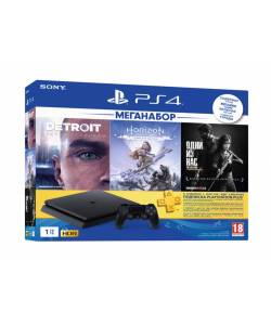 Sony Playstation 4 Slim 1 Тб + Horizon Zero Dawn: Complete Edition + Detroit: Become Human + The Last of Us Remastered