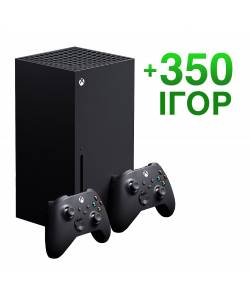 Microsoft Xbox Series X 1 Тб + Xbox Series Wireless Controller + 350 игр на 13 месяцев
