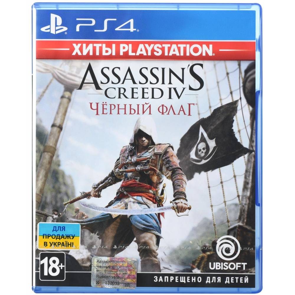 Assassin's Creed IV: Black Flag (Assassin's Creed IV: Чорний Прапор) (PS4/PS5) (Російська озвучка) (Assassin's Creed IV: Black Flag (PS4/PS5) (RU)) фото 2