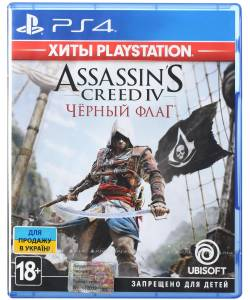 Assassin's Creed IV: Black Flag (Assassin's Creed IV: Черный Флаг) (PS4) (Русская версия)