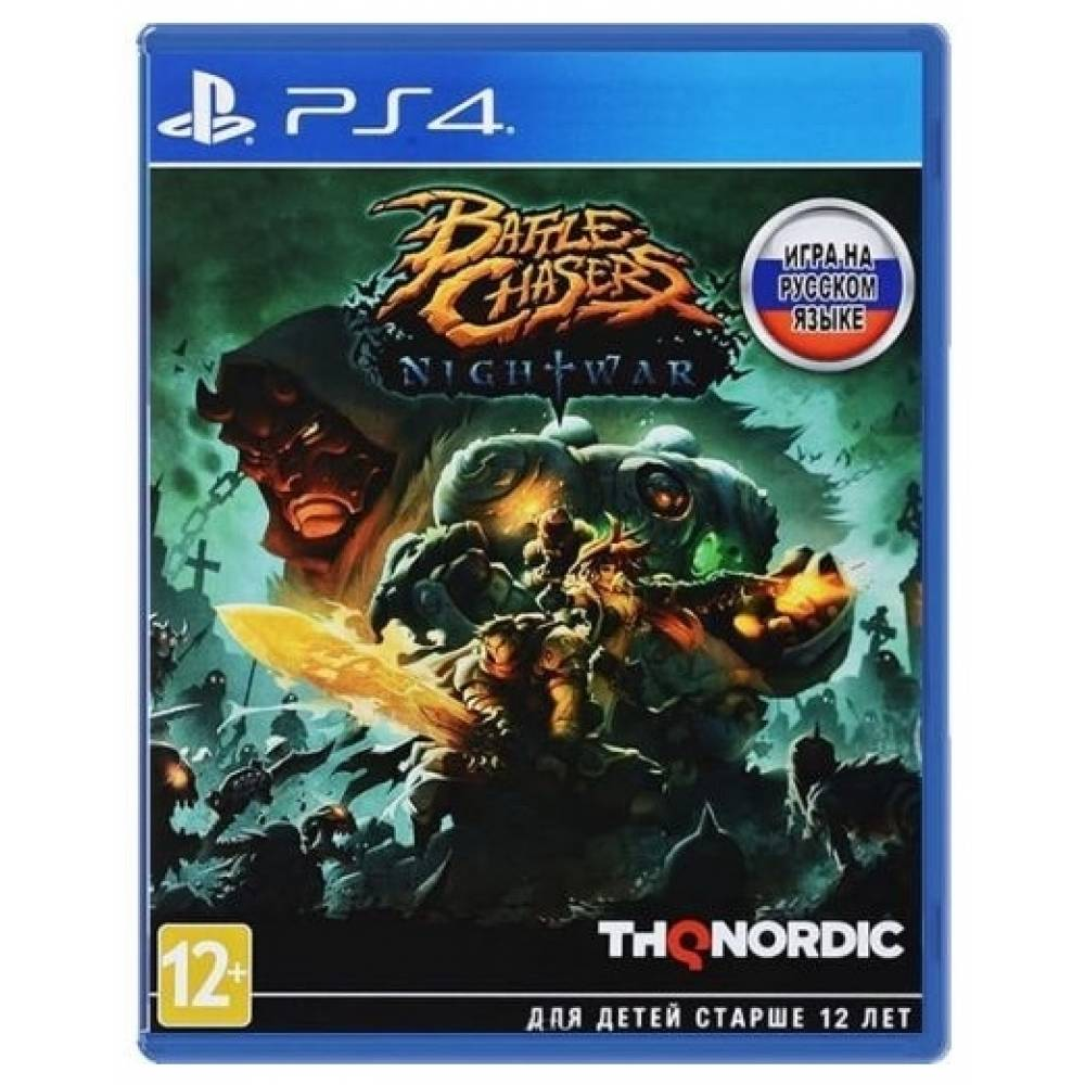 Battle Chasers: Nightwar (PS4/PS5) (Русская озвучка) (Battle Chasers: Nightwar (PS4/PS5) (RU)) фото 2