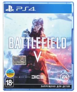 Battlefield V (PS4) (Русская версия)