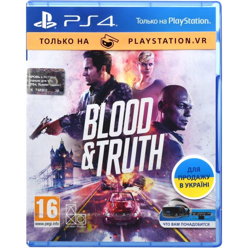 Blood & Truth VR (Кровь и истина VR) (PS4) (Русская версия) (Blood & Truth VR (PS4) (RU)) фото 2