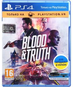 Blood & Truth VR (Кров та істина VR) (PS4) (Російська версія)