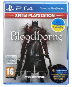Bloodborne (PS4) (Русская версия)