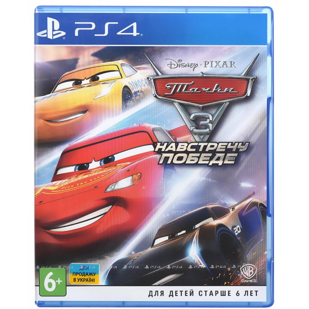 Cars 3: Driven to Win (Тачки 3: Навстречу Победе) (PS4) (Русская версия) (Cars 3: Driven to Win (PS4) (RU)) фото 2