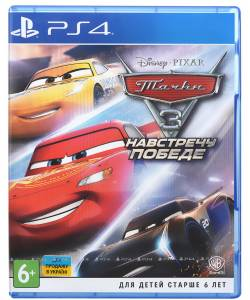 Cars 3: Driven to Win (Тачки 3: Навстречу Победе) (PS4) (Русская версия)