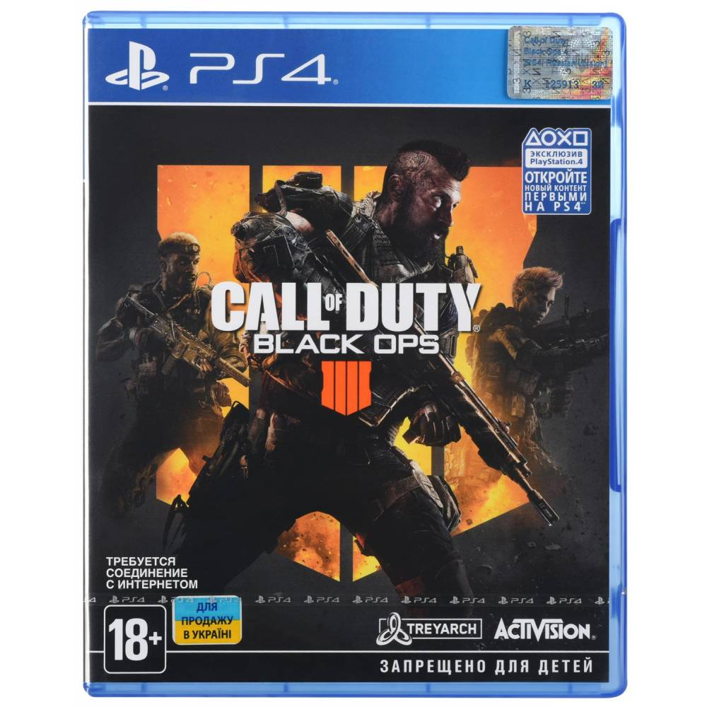 Call of Duty: Black Ops 4 (PS4) (Русская версия) (Call of Duty: Black Ops 4 (PS4) (RU)) фото 2