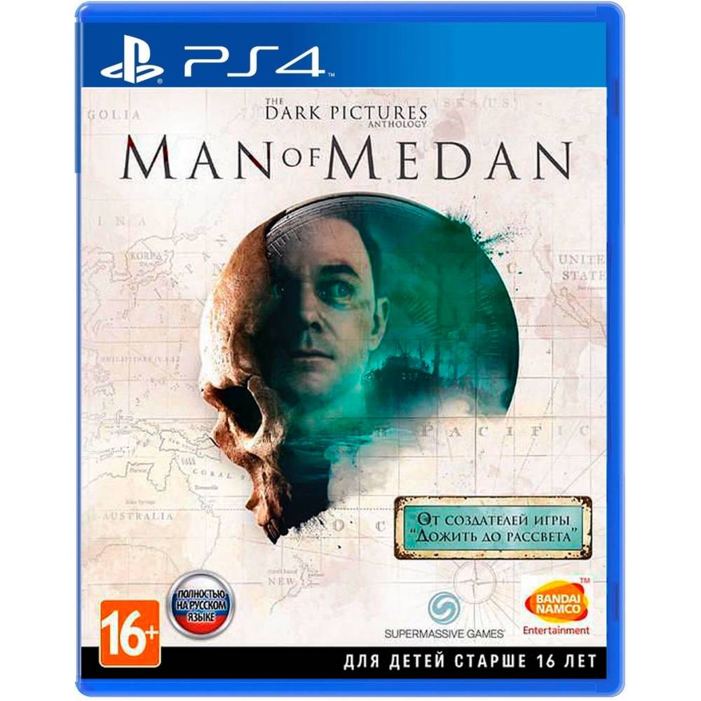 The Dark Pictures Anthology: Man of Medan (PS4) (Русская версия) (The Dark Pictures Anthology: Man of Medan (PS4) (RU)) фото 2