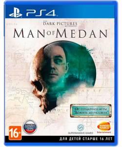 The Dark Pictures Anthology: Man of Medan (PS4) (Русская версия)
