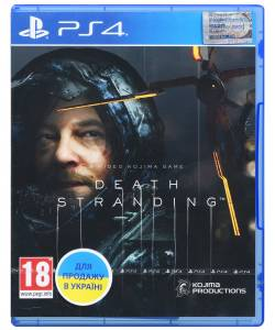Death Stranding (PS4) (Русская версия)