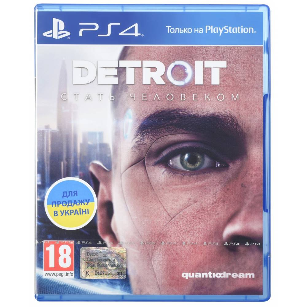 Detroit: Become Human (Detroit: Стати людиною) (PS4/PS5) (Російська версія) (Detroit: Become Human (PS4/PS5) (RU)) фото 2