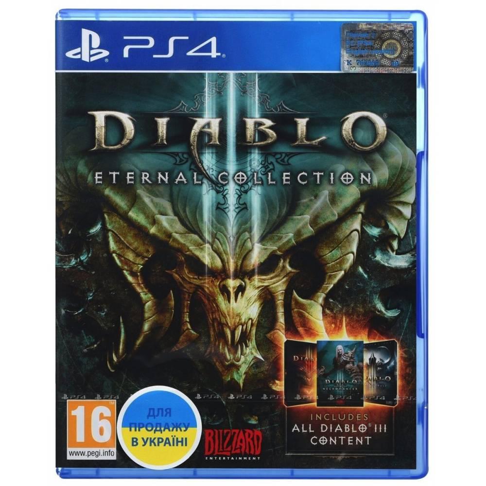 Diablo III: Eternal Collection (PS4/PS5) (Русская озвучка) (Diablo III: Eternal Collection (PS4/PS5) (RU)) фото 2
