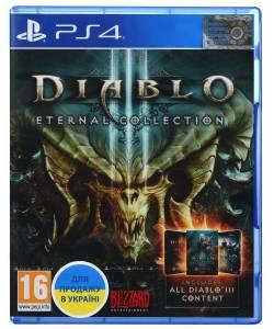 Diablo III: Eternal Collection (PS4/PS5) (Русская озвучка)