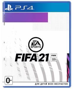 FIFA21 (PS4) (Російська версія)
