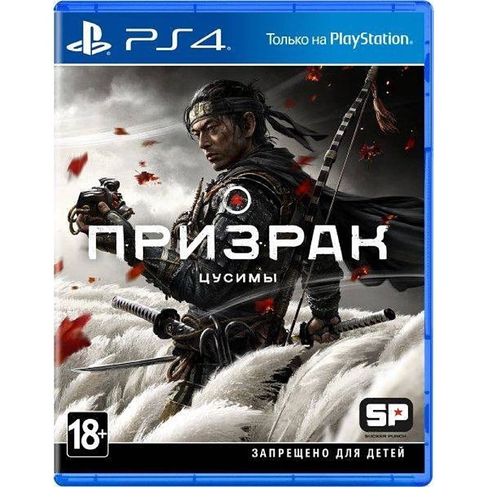 Ghost of Tsushima (Призрак Цусимы) (PS4/PS5) (Русская озвучка) (Ghost of Tsushima (PS4/PS5) (RU)) фото 2