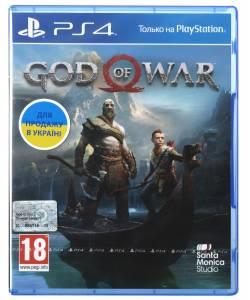 God of War (PS4/PS5) (Російська озвучка)