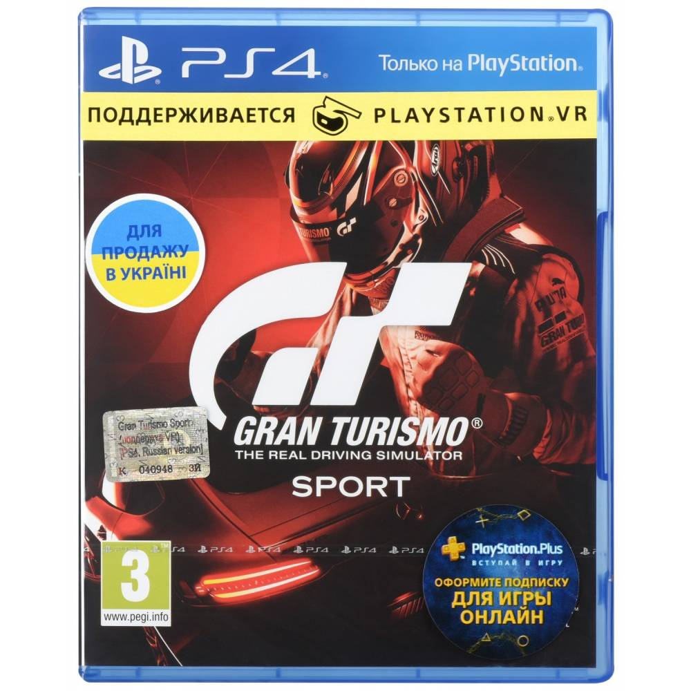 Gran Turismo Sport (PS4) (Русская версия) (Gran Turismo Sport (PS4) (RU)) фото 2