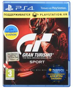 Gran Turismo Sport (PS4) (Русская версия)