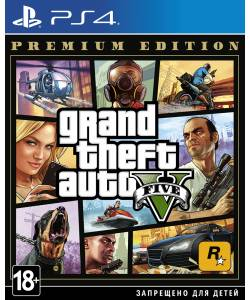 Grand Theft Auto V Premium Edition (PS4) (Русская версия)