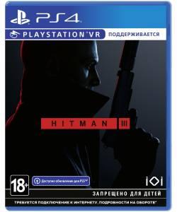 Hitman 3 (PS4/PS5) (Англійська версія)
