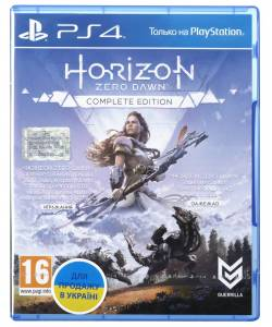 Horizon Zero Dawn: Complete Edition (PS4/PS5) (Російська озвучка)