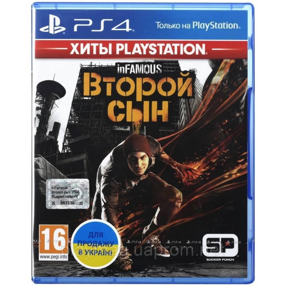 inFAMOUS Second Son (PS4/PS5) (Російська озвучка) (inFAMOUS Second Son (PS4/PS5) (RU)) фото 2