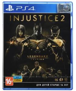Injustice 2: Legendary Edition (PS4/PS5) (Русские субтитры)