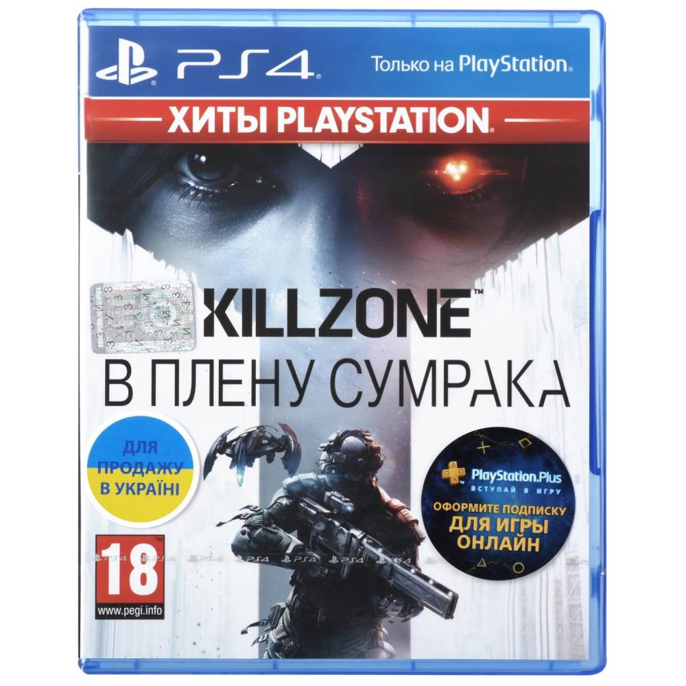 Killzone: Shadow Fall (Killzone: В плену сумрака) (PS4/PS5) (Русская озвучка) (Killzone: Shadow Fall (PS4/PS5) (RU)) фото 2