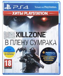 Killzone: Shadow Fall (Killzone: В плену сумрака) (PS4) (Русская версия)