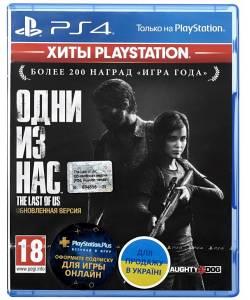 The Last of Us Remastered (Одни из нас. Обновленная версия) (PS4) (Русская версия)