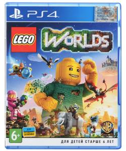 LEGO Worlds (PS4) (Русская версия)