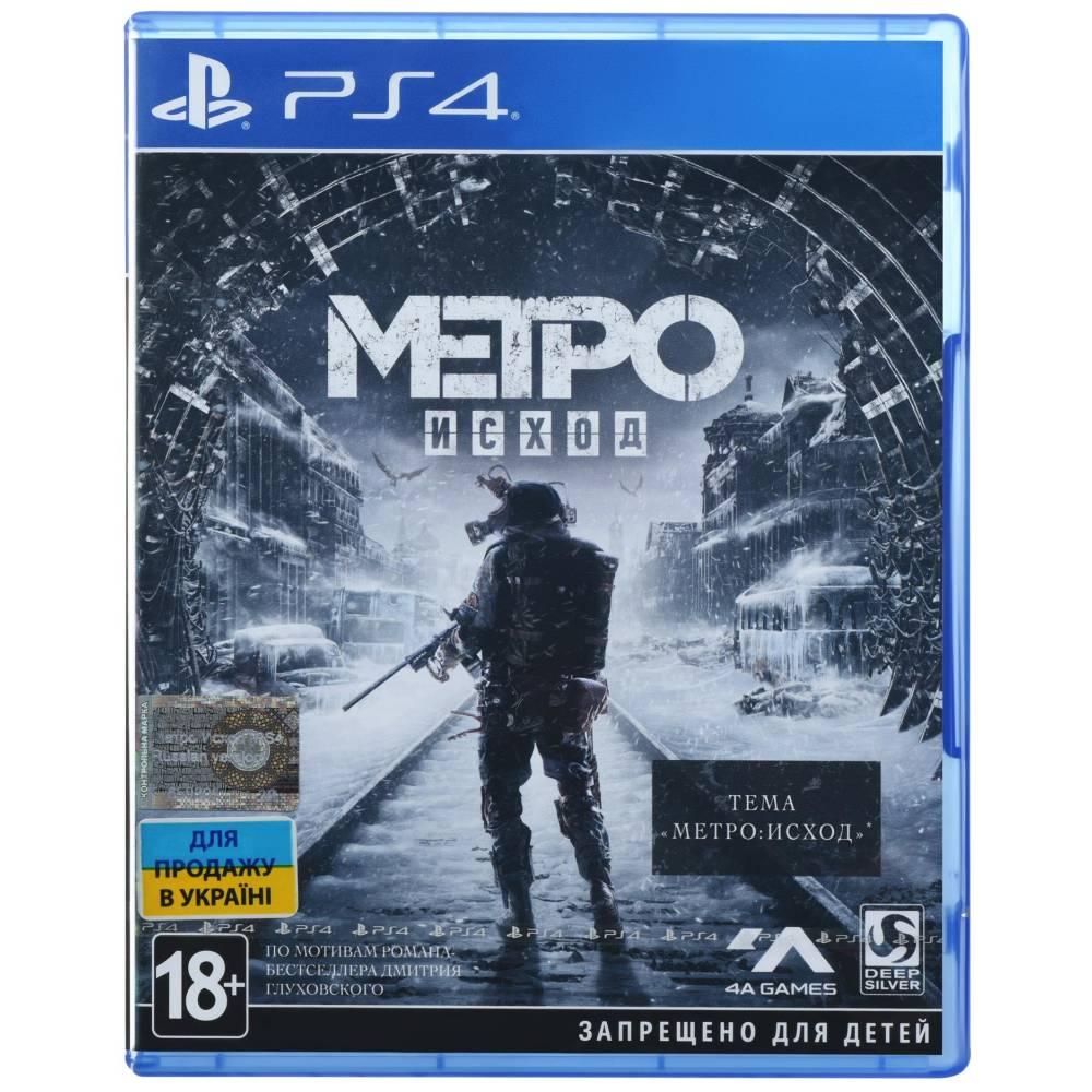 Metro Exodus (Metro Исход) (PS4) (Русская версия) (Metro Exodus (PS4) (RU)) фото 2